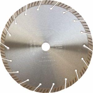 tarcza diamentowa do betonu carbon 230mm